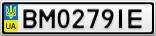 Номерной знак - BM0279IE