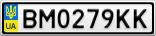 Номерной знак - BM0279KK