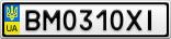 Номерной знак - BM0310XI