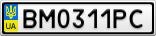 Номерной знак - BM0311PC