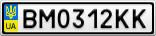 Номерной знак - BM0312KK