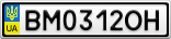 Номерной знак - BM0312OH