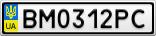 Номерной знак - BM0312PC