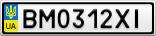 Номерной знак - BM0312XI