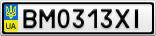 Номерной знак - BM0313XI