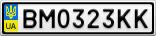 Номерной знак - BM0323KK