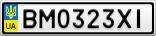 Номерной знак - BM0323XI