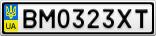 Номерной знак - BM0323XT