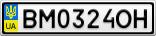 Номерной знак - BM0324OH