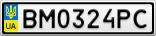 Номерной знак - BM0324PC