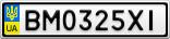 Номерной знак - BM0325XI
