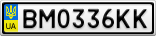 Номерной знак - BM0336KK