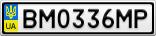 Номерной знак - BM0336MP