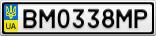 Номерной знак - BM0338MP
