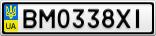 Номерной знак - BM0338XI