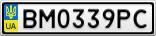 Номерной знак - BM0339PC