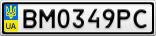 Номерной знак - BM0349PC