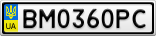 Номерной знак - BM0360PC