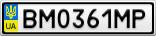 Номерной знак - BM0361MP