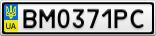Номерной знак - BM0371PC