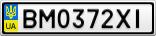 Номерной знак - BM0372XI