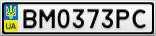 Номерной знак - BM0373PC