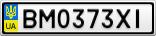Номерной знак - BM0373XI