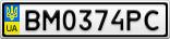 Номерной знак - BM0374PC