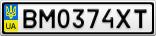 Номерной знак - BM0374XT