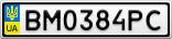 Номерной знак - BM0384PC
