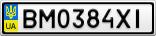 Номерной знак - BM0384XI