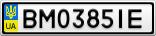 Номерной знак - BM0385IE