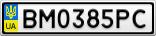 Номерной знак - BM0385PC