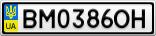 Номерной знак - BM0386OH