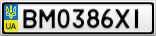 Номерной знак - BM0386XI