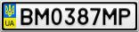 Номерной знак - BM0387MP
