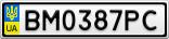 Номерной знак - BM0387PC