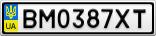 Номерной знак - BM0387XT
