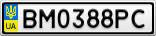 Номерной знак - BM0388PC