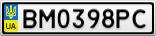 Номерной знак - BM0398PC