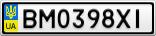 Номерной знак - BM0398XI