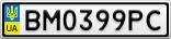 Номерной знак - BM0399PC