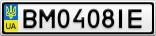 Номерной знак - BM0408IE