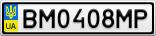 Номерной знак - BM0408MP
