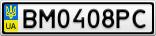 Номерной знак - BM0408PC