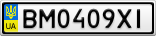 Номерной знак - BM0409XI