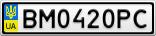 Номерной знак - BM0420PC