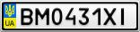 Номерной знак - BM0431XI