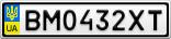 Номерной знак - BM0432XT