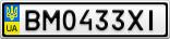Номерной знак - BM0433XI